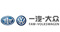 武汉一通汽车销售服务有限公司