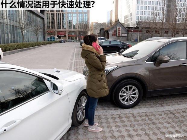 620x0_1_autohomecar__wKgFV1a-3g2AQb6UAAj6xj7-VNw579_.jpg