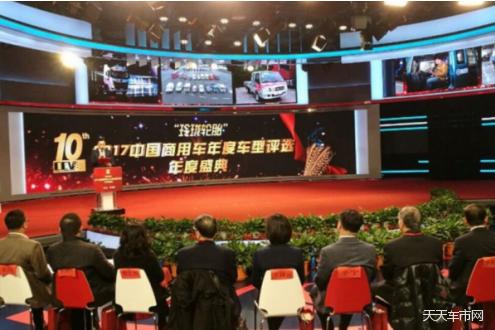 时代驭菱VQ1、瑞沃中卡荣获2017中国商用车年度车型大奖