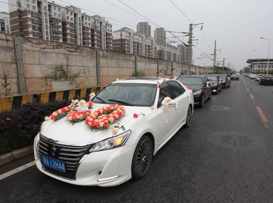 要走过几万里才能遇到你 ——一汽丰田皇冠婚车队巡游纪实