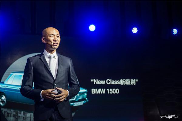 """宝马西区金秋启动""""全新BMW 5系产品及品牌体验""""活动"""