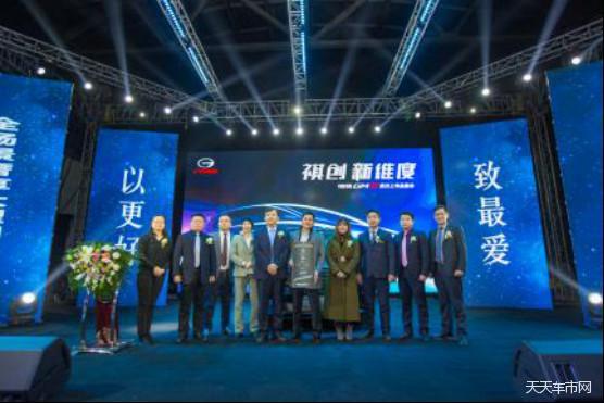 祺创新维度 全场景奢享大型MPV 传祺GM8  武汉区域尊享上市