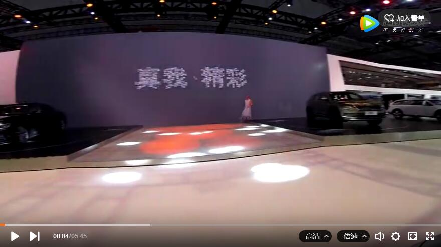 2017上海国际车展上汽大众展台精彩舞蹈秀