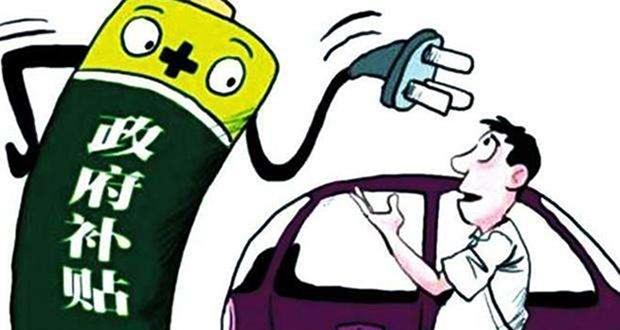 长沙再次发布新能源汽车补贴政策  补发市级补贴