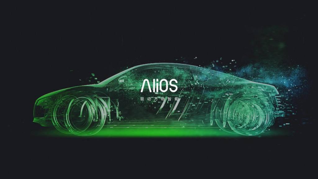 新趋势:逾九成中国消费者优先考虑购买智能互联汽车