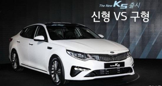 更加运动化 新款起亚K5韩国正式亮相