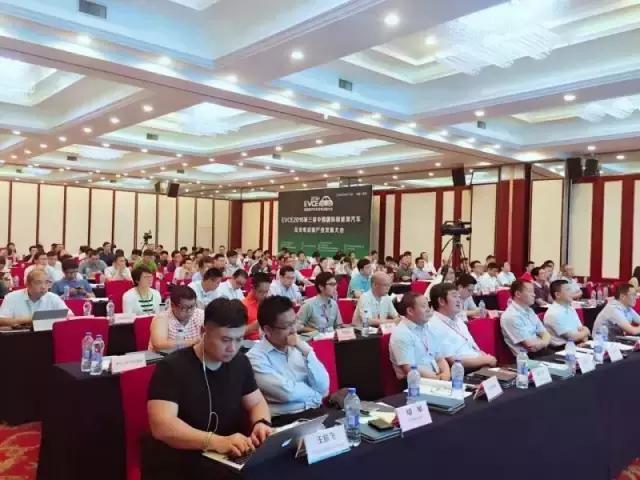热烈祝贺湖北省机械行业联合会第二届理事会顺利召开!
