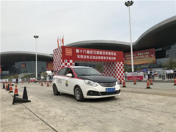 """第19届武汉国际车展乐驾汽车运动会之""""我是车手挑战赛""""总决赛获奖名单公布"""