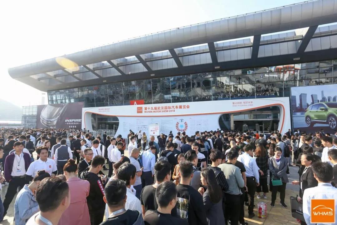 拥抱未来,第19届武汉国际车展圆满收官