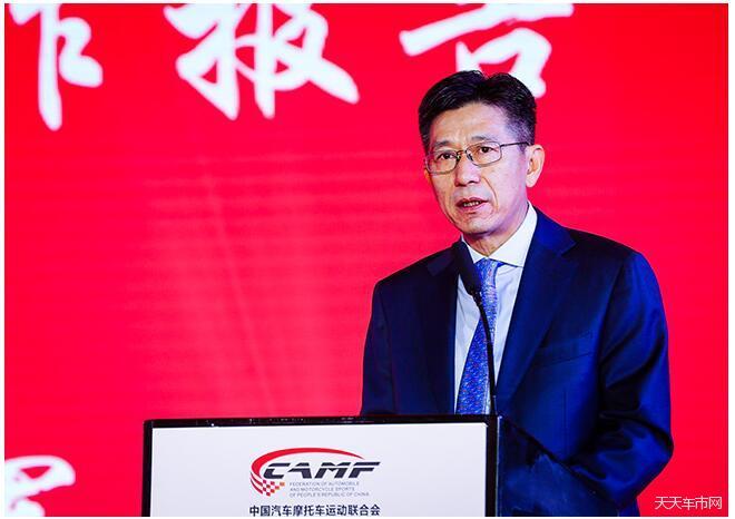 积跬步至千里 2018中汽摩联会员代表大会于郑州召开