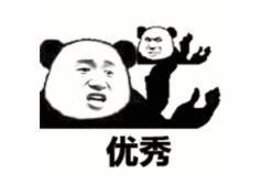 """长阳卓尔木桥溪:请叫我""""五星级汽车自驾运动营地"""""""