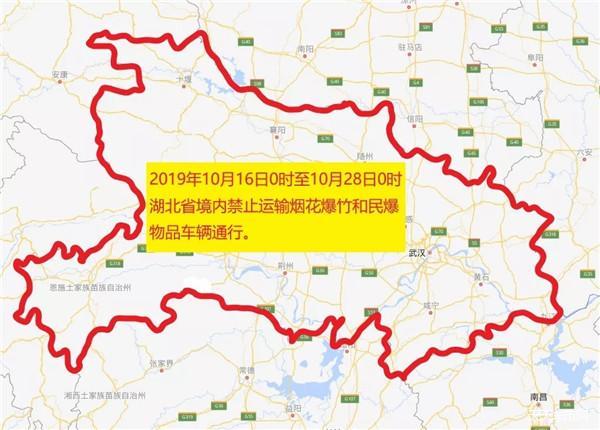 """武汉""""军运会""""水、陆、空、电、邮递、治安管控措施全知晓"""