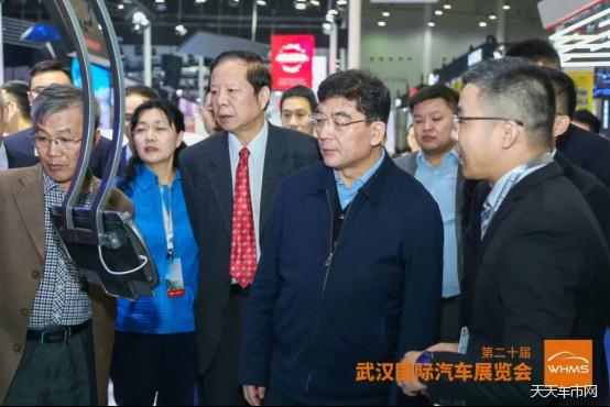 不忘初心,拥抱变革 第二十届武汉国际汽车展览会圆满收官