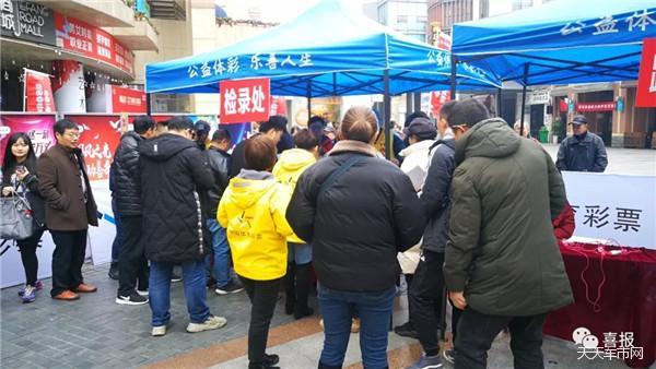 喜报!湖北体彩圈友达人秀12月20日在宜昌火爆开秀!